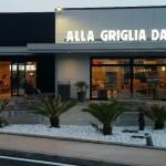 Burger King - Mantova - 2016